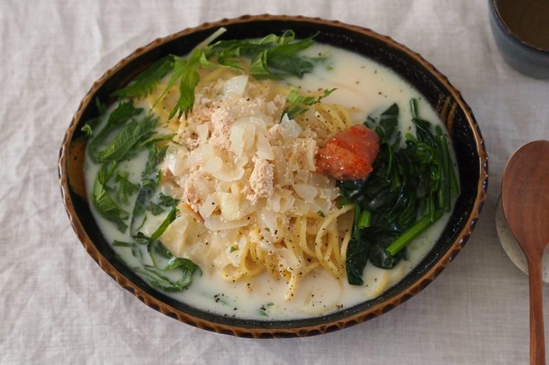 2-souppasta