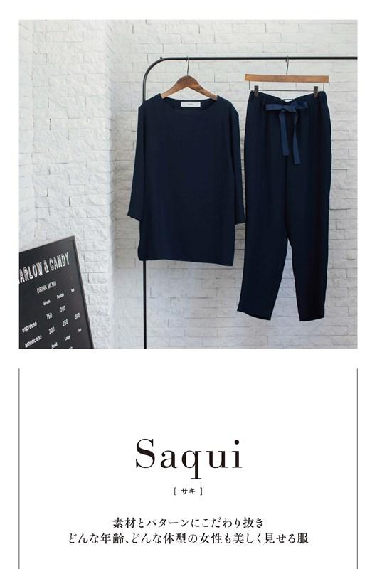 article-2019isetan_300テ・00_brandsigh_1004_繝倥z繝シ繧キ繧兩04