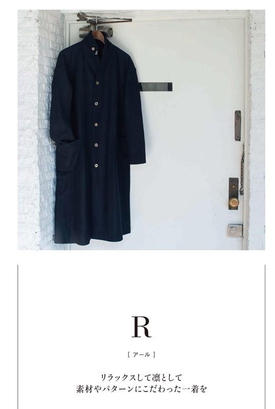 article-2019isetan_300テ・00_brandsigh_1004_繝倥z繝シ繧キ繧兩17