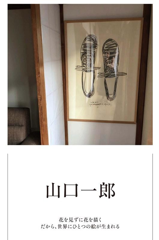 article-2019isetan_300テ・00_brandsigh_1004_繝倥z繝シ繧キ繧兩33