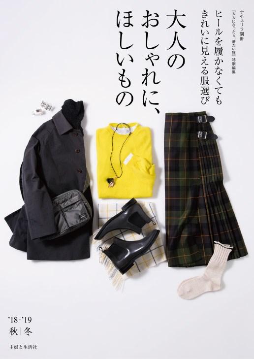 article-hoshii-03-cv-01