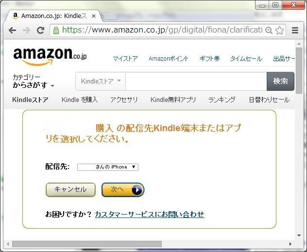 capture_04182014_122007 - コピー