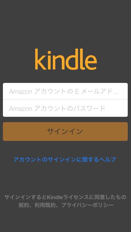 kindle (2) - コピー
