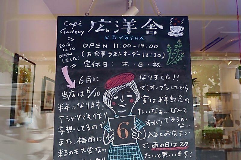 koyosha_07
