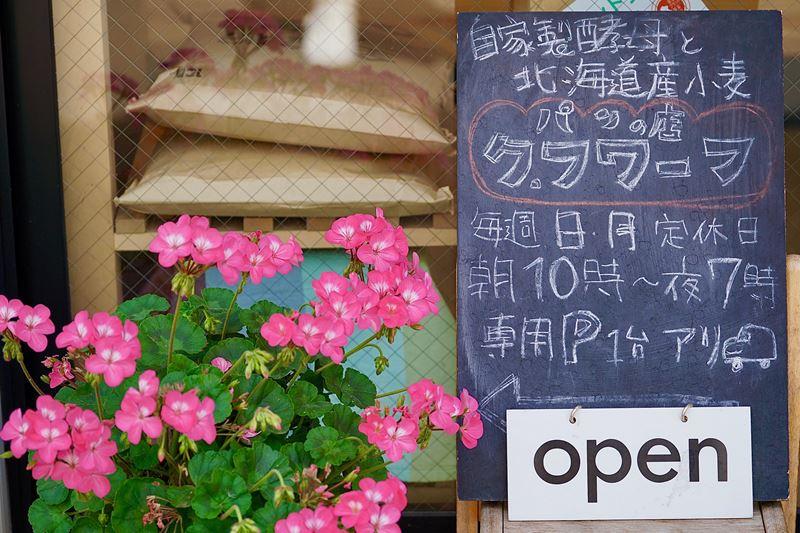 kufuwafu_11