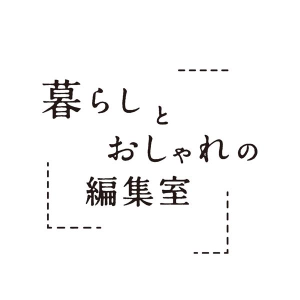 kurashi_seiho_logp