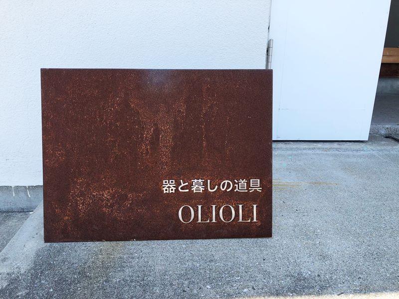 olioli-3