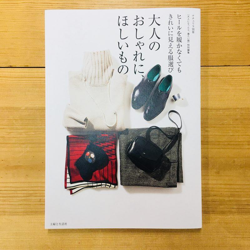 otonahoshiimono mihonshi