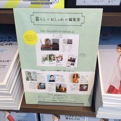 s-20160319_4写真  - サムネ