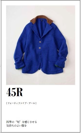 s-45R