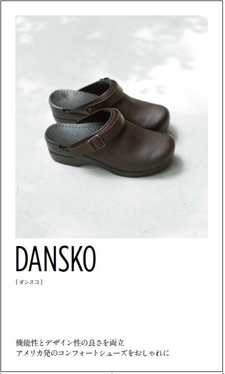 s-DANSKO