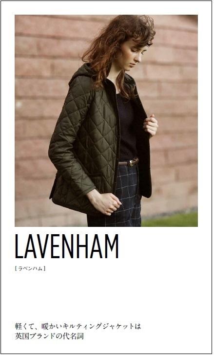 s-LAVENHAM