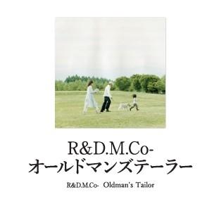 s-R&DM.co-