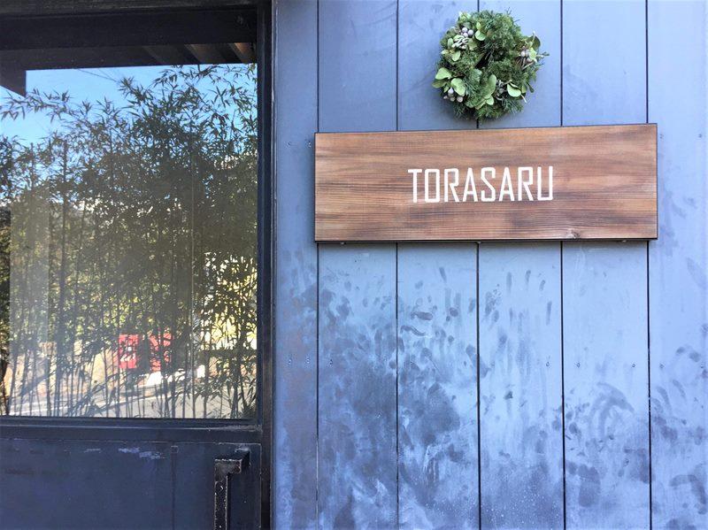 s-TORASARU_01
