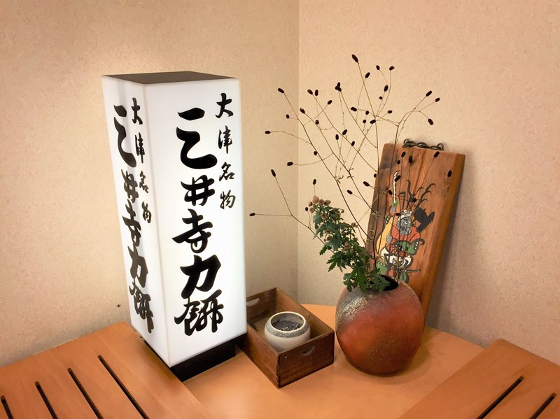 s-chikaramochi_02