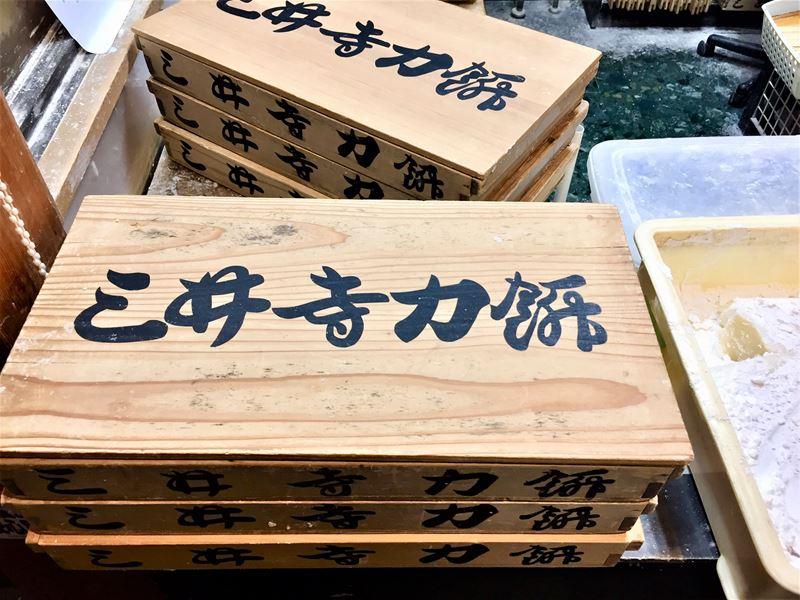 s-chikaramochi_04