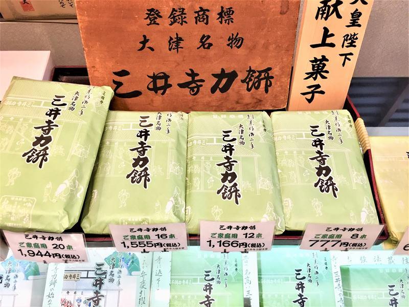 s-chikaramochi_08
