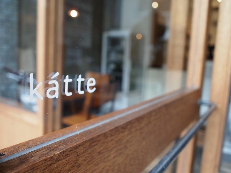 s-katte_01