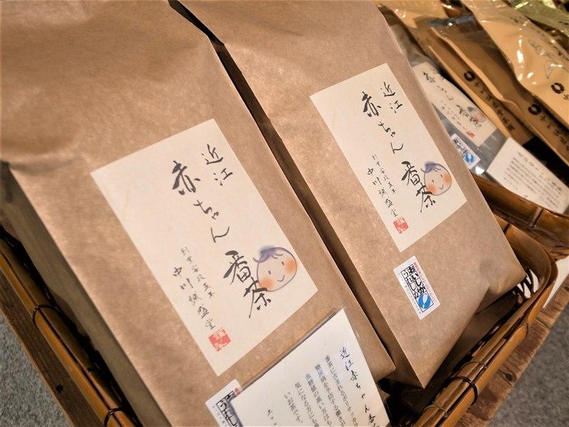 s-nakagawa_03
