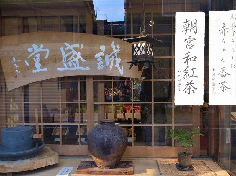 s-nakagawa_08 (1)