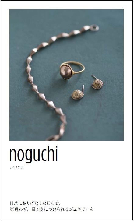 s-noguchi_2