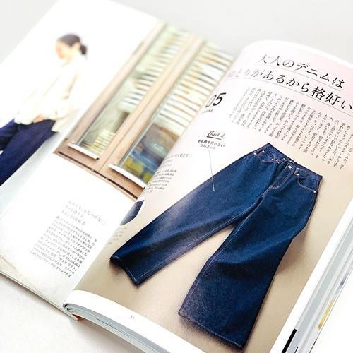 thumnail-magazine