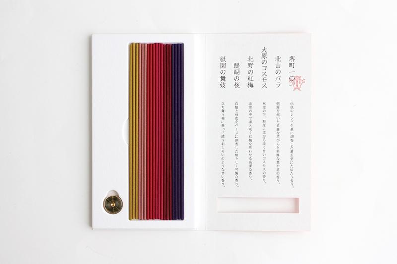 web-kiji0001