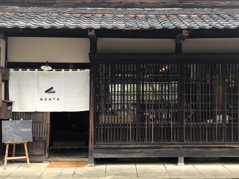 web-kiji0003