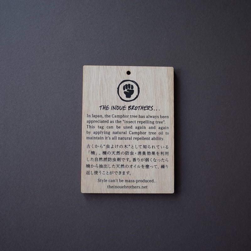 web-kiji0004