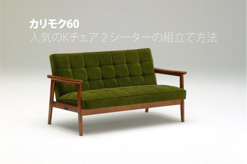 web-kiji0018
