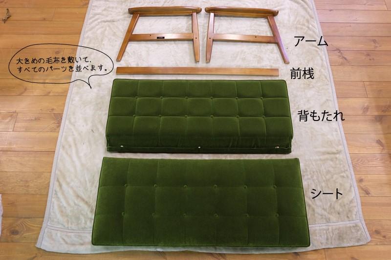 web-kiji0019