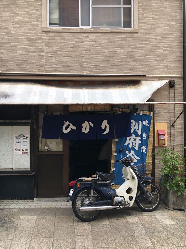 ひかり食堂1