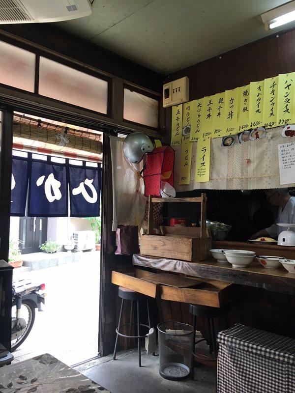 ひかり食堂7