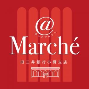 @marche_logo_vector