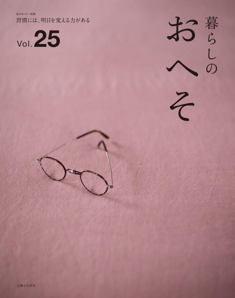 cover_CS6