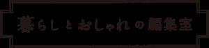 logo_naturela