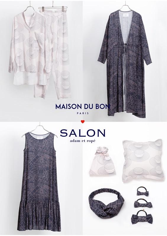 maisondubonwear
