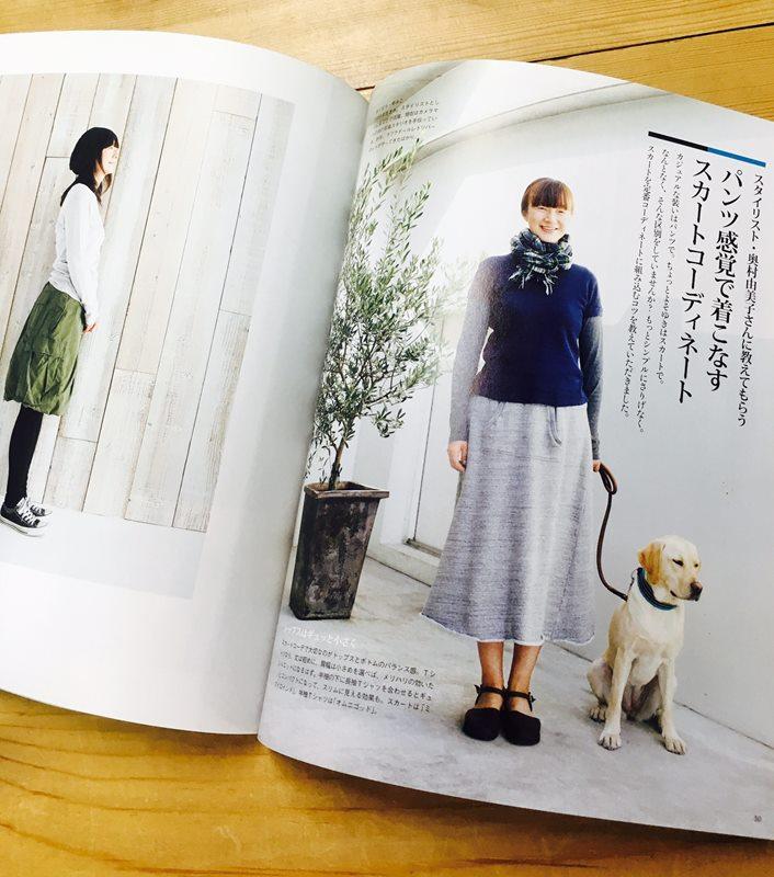 otonaA_okumurasama