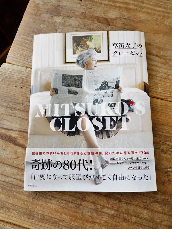 s-2016-01-01 00.00.00-14_copy