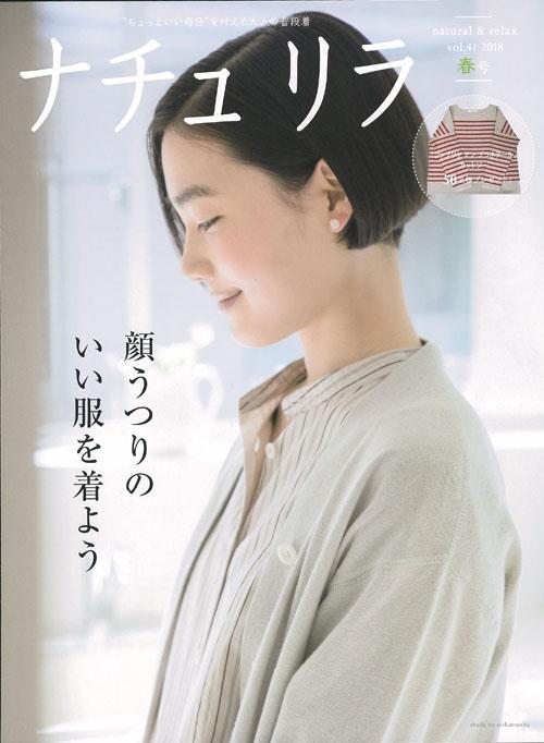 s-2018春41(軽)