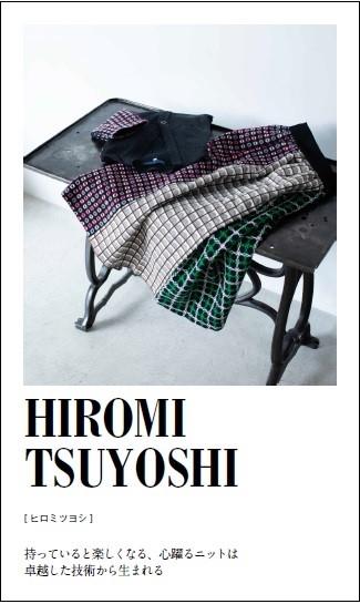 s-HIROMITSUYOSHI