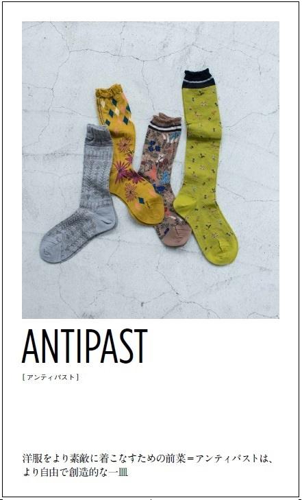 s-antipast