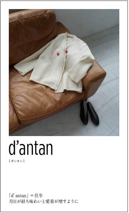 s-dantan