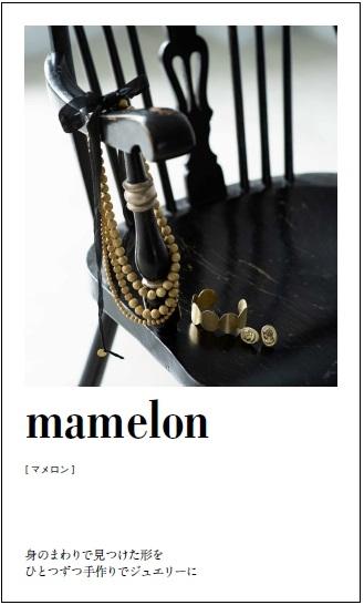 s-mamelon