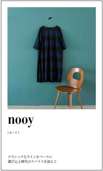s-nooy