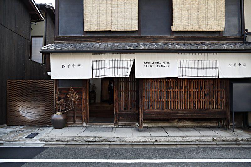 s-shikijuraku_01
