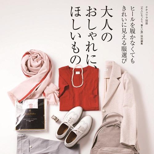 00-おしめE'Œã«_2-cover-sai